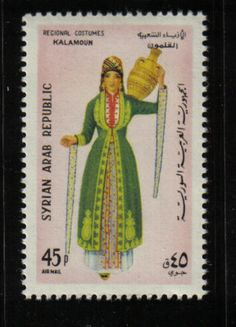 http://www.iraq-stamps.com/syria/2/2012/12/11/32431.jpg