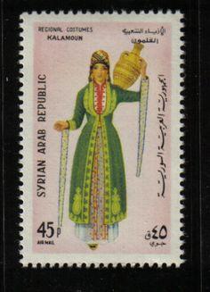 http://www.iraq-stamps.com/syria/2/2012/12/11/32431.jpg