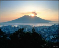Kagoshima City and Sakurajima (from Shiroyama)