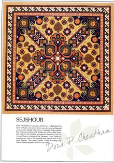 ru / Фото - Needlepoint Designs from Oriental Rugs - Cross Stitching, Cross Stitch Embroidery, Cross Stitch Patterns, Plastic Carpet Runner, Pom Pom Rug, Cross Stitch Pillow, Hallway Carpet Runners, Needlepoint Designs, Chart Design