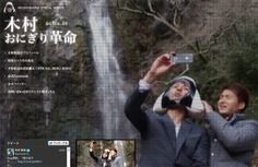 木村敦志 公式サイト(achu.tv)