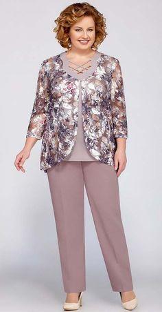Коллекция женской одежды больших размеров белорусской компании LaKona лето 2019 Suits For Women, Blouses For Women, Iranian Women Fashion, Plus Size Formal Dresses, Mode Hijab, Curvy Outfits, Dress Patterns, Blouse Designs, Dress To Impress