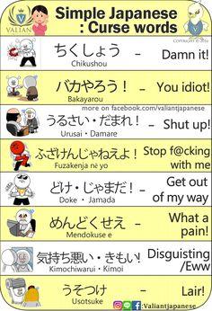 ふじえにゃん*Fujie*Nyan Captain Fujie Team M, valiantschool: How to Curse in Japanese...