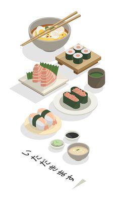 Itadakimasu by Mario on Behance - Awesome isometric art style!