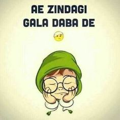 New Whatsapp DP, Whatsapp DP Attitude, cool, funny and best Whatsapp DP Funny Quotes In Hindi, Funny Attitude Quotes, Sarcastic Quotes, Jokes Quotes, Memes, Fun Quotes, Inspirational Quotes, Qoutes, Chill Quotes