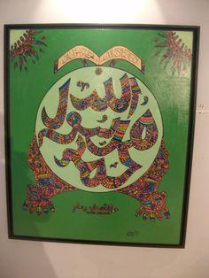 Mohamed Rasoul ALLAH - Painting,  60x50 cm ©2013 by soumicha BACHIRI -                            Naive Art, fantastique art