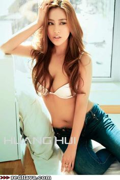 A Chinese hottie, spotted on Red Flava blog.