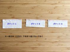 ポケットたっぷり!母子手帳カバー(ケース)の作り方 | nunocoto Bamboo Cutting Board, How To Make, Handmade, Index Cards, Hand Made, Handarbeit