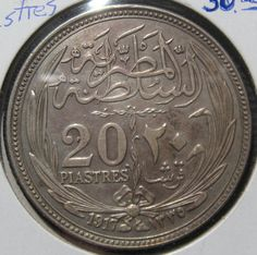 1917 WW I Era Silver Egyptian 20 Piastres Collectibel Coin Egypt Crown Sized Silver Collectible Coin British Administration Sultan Hussein