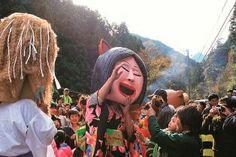 こなきじじいの故郷、徳島県三好市で妖怪祭りが11月22日に開催です