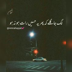 Love Song Lyrics Quotes, Just Lyrics, Soul Love Quotes, Urdu Thoughts, Deep Thoughts, Poetry Inspiration, Love Romantic Poetry, Disney Background, Life Quotes Pictures