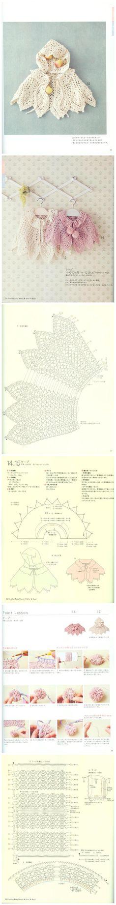 DIY,钩织,披风,手工制作