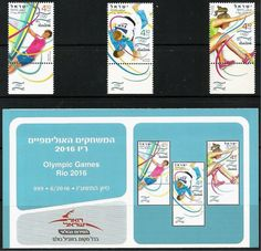 ISRAEL 2016 STAMPS + LEAFLET 'OLYMPIC GAMES - RIO 2016 .MNH.(Very Nice).NEW.