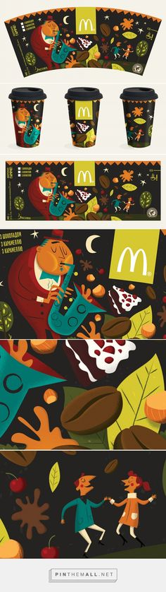 McDonalds Coffee Cup #illustration #packaging