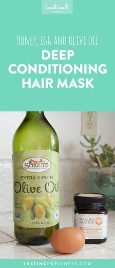 Honey, egg and olive oil create a deep conditioning hair mask which will give you soft, moisturized locks.