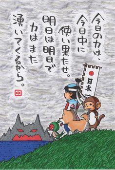 偶然の誘惑 の画像|ヤポンスキー こばやし画伯オフィシャルブログ「ヤポンスキーこばやし画伯のお絵描き日記」Powered by Ameba