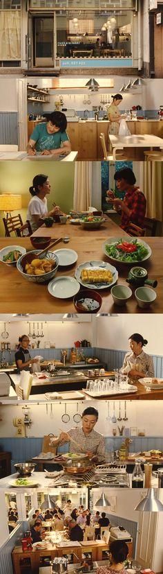 Kamome Diner / Kamome Shokudo / かもめ食堂