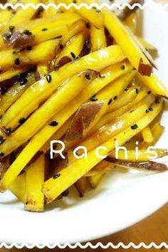 さつまいもでキンピラ☆ Banana, Fruit, Recipes, Food, Rezepte, Bananas, Food Recipes, Meals, Recipies