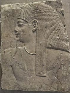 Relief plaque showing a god Egyptian Ptolemaic Period 300 BCE Limestone