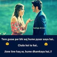 Chalo koi to hai. तेरे गुस्से पर भी आज हमें प. Love Quotes Poetry, Love Picture Quotes, Sweet Love Quotes, Beautiful Love Quotes, Love Quotes In Hindi, True Love Quotes, Love Shayari Romantic, Love Romantic Poetry, Romantic Love Quotes