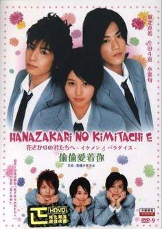 This movie is super duper LOL!  ♡♡♡♡♡