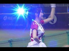 伊伊ちゃんが超カワイイしケツ振りがたまんない♥♥♥台湾プロ野球 ラミゴ ラミガールズ - YouTube