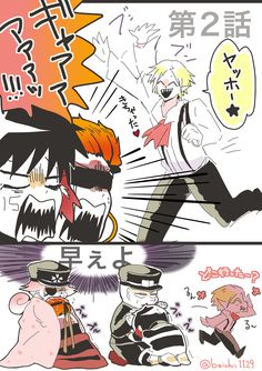 Nanbaka XD aww poor guys if you actually think about it this is a very sad, moment