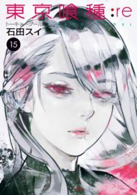 Ishida serialized Tokyo Ghoul in Shueisha's Weekly Young Jump from 2011 to and is now serializing Tokyo Ghoul:re. The Tokyo Ghoul:re television . Kaneki, Tsukiyama, Manga Tokio Ghoul, Tokyo Ghoul Manga, Art Anime, Manga Anime, Manga Drawing, Manga Art, Koi