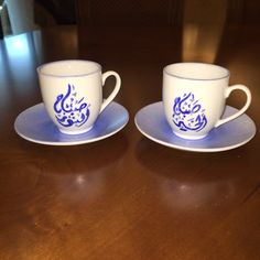 Painted#porcelain#coffee cup#blue#arabic#calligraphy