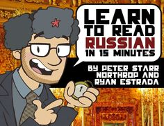 Ryan Estrada — Learn To Read Russian in 15 Minutes! I did this...