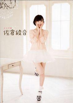 Ayana Taketatsu, Voice Actor, Photo Reference, Japanese Girl, Female Bodies, Photo Book, Asian Beauty, Korean Fashion, Ballet Skirt