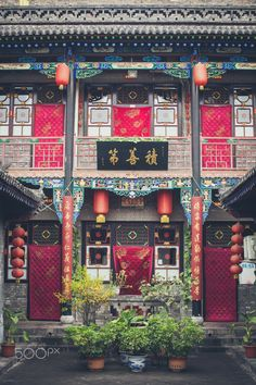 Pingyao Old Town - Shanxi, China  **** >>>> ****  follow my boards !! https://www.pinterest.com/jimmysancr/  ****<<<<<****