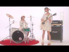 #バンドじゃないもん! MV