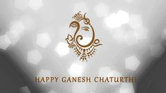 Wallpaper For Facebook, Photos For Facebook, Hd Wallpapers For Mobile, Mobile Wallpaper, Ganesh Chaturthi Photos, Ganesh Chaturthi Greetings, Happy Ganesh Chaturthi Images, Ganpati Invitation Card, Invitation Cards