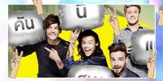 One Direction's latest Toyota Vios commercial is here