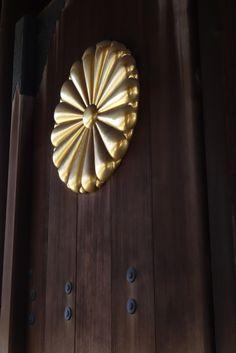 神門 , Shinmon , Yasukuni Shrine , Tokyo