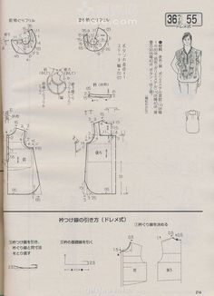 Japanese Sewing Patterns, Tailoring Techniques, Sewing Blouses, Bodice Pattern, Modelista, Japanese Books, Book And Magazine, Pattern Drafting, Fashion Sewing