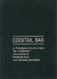 Spiti Cocktail Bar