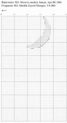 StitchArt-mechet-sheiha-zaida-Схема-5.jpg (382×700)