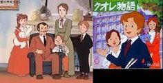 Ai no Gakko Cuore Monogatari 愛の学校クオレ物語 1981