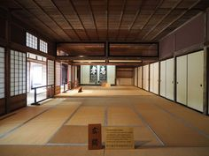 00553_0003_Takayama jinya_The conference room of the officers of Tokugawa shogunate_sub_pc_mini.jpg (1360×1020)