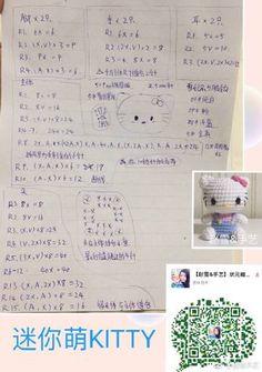 Image gallery – Page 746542075701254592 – Artofit Crochet Doll Pattern, Crochet Diagram, Crochet Patterns Amigurumi, Amigurumi Doll, Crochet Dolls, Diy Crochet, Crochet Crafts, Crochet Baby, Hello Kitty Crochet