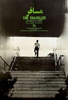 abbas kiarostami 1974