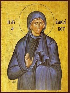 Elizabeth, the Mother of Saint John the Baptist icon Elizabeth Johns, Spiritual Eyes, Byzantine Icons, John The Baptist, Daughter Of God, Orthodox Icons, Patron Saints, Mother Mary, Christianity