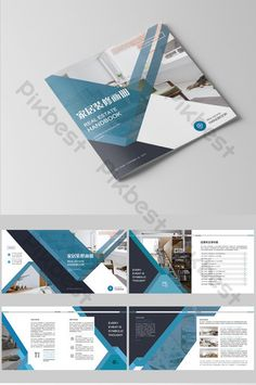 Simple business style complete set of real estate decoration Brochure design Company Brochure Design, Company Profile Design, Graphic Design Brochure, Corporate Brochure Design, Business Brochure, Book Design Templates, Powerpoint Design Templates, Leaflet Design, Brochure Format