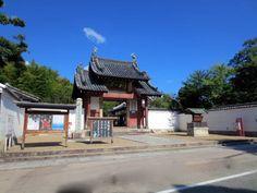 京都旅行より 洛南(黄檗山 萬福寺)