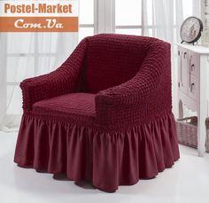 Чехол на кресло Burumcuk бордовый Arya. Купить Чехол на кресло Burumcuk бордовый Arya в интернет магазине Постель-маркет (Киев, Украина)