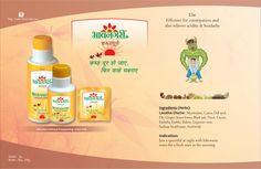 #Bhavnagarichurna #LaxativrChurna #Churna #constipation #gas  To oder now contact us on : +91-278-2567003 E-mail : contact@princecareindia.com