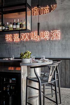 63 Best Anese Bar Images Restaurant