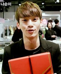 Chen MCM